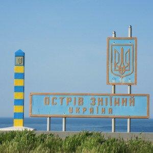 Остров Змеиный в Черном море